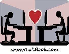 عشق های مجازی به کجا ختم می شوند؟