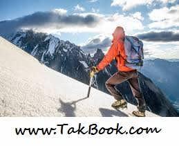 اگر کوهنورد آماتور هستید بخوانید