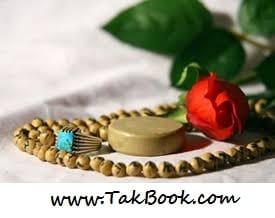 کیفیت نماز وتیره و ثواب آن