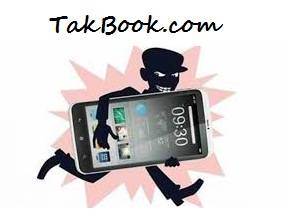اقدامات بعد از به سرقت رفتن گوشی های هوشمند!