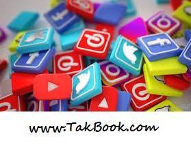 10 مهارت در محتوا نویسی شبکه های اجتماعی