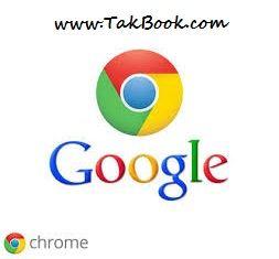 5 ترفند مفید در مرورگر گوگل کروم در اندروید