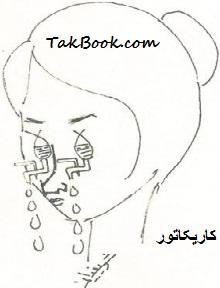 دانلود کتاب کاریکاتور