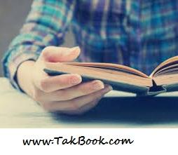 آیا کتاب خواندن شما را شادتر میکند؟